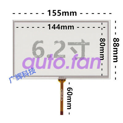 New for 6.2-inch resistive GPS navigation 4-wire touch screen glass