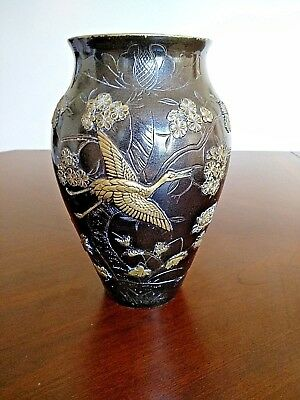 Japanese Meiji Mix-metal Bronze Vase Shadoof
