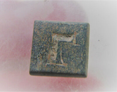 Ancient Byzantine Bronze Trade Weight With Enamelled Monogram