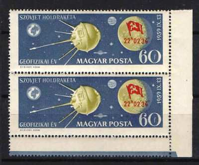 SPECIALS - Hungary 1959. Space stamp with double perfoartion MNH (**)