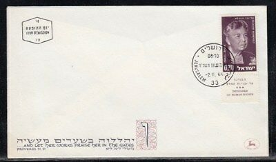 ISRAEL Eleanor Roosevelt FIRST DAY COVER