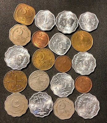 Old Pakistan Coin Lot - 1949-PRESENT - 20 ISLAMIC Uncommon Coins - Lot #D14