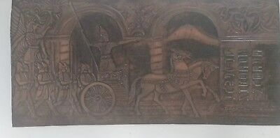 Vintage Soviet Russian Cryllic Mythic Wall Hanging Copper Relief Plaque