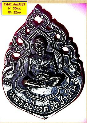 Vintage Genuine Thai Amulet
