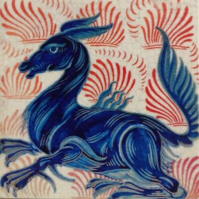 William De Morgan /William Morris Fridge HORSE magnet 5cm X 5cm Fired In KIln