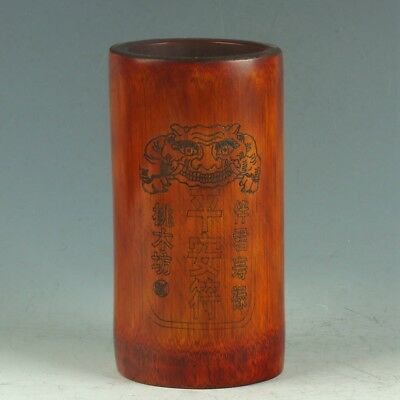 Chinese Bamboo Wood Handwork Carved Tiger & Pattern Brush Pot MY0422