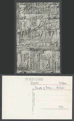 Egypt 1932 Old Real Photo Postcard Edfoo Edfou, Temple of Horus Relief, Carvings