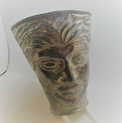 Beautiful Ancient Persian Silvered Cup With Faces On Both Sides