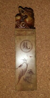 old antique chinese wax letter sealer