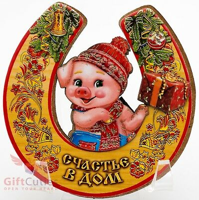 Russian Wooden fridge Magnet talisman Pig Piglet symbol of Happy New Year 2019