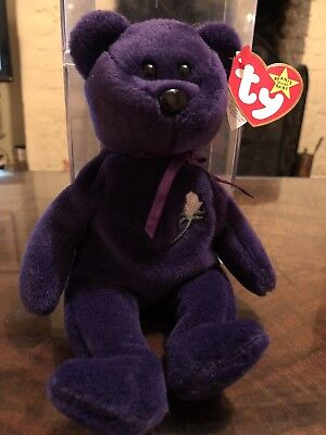Princess Diana Beanie Baby - 1st Edition. PVC Pellets. All Tags. Made In China.