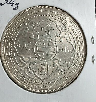 Great Britain 1908-B Trade Dollar $1 Silver Coin Great Gift