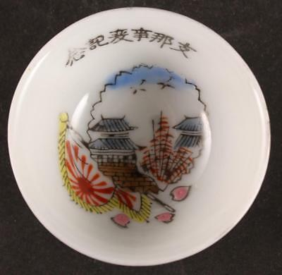 Antique Japanese Military WW2 BOMB CHINESE GATE army sake cup