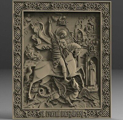 3D STL Model # George The Victorious 3 # for CNC 3D Printer Engraver Carving