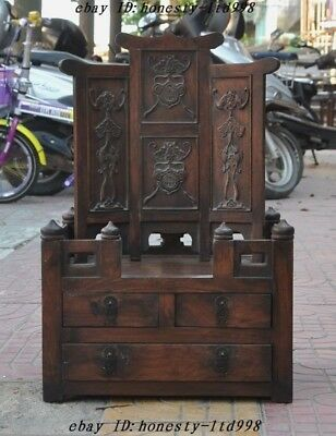 "24""Old ChinA Huanghuali Wood Carved Screens jewelry boxes Treasure Box Container"