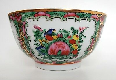 Chinese Famille Rose Medallion Rice Bowl Vintage or Antique Red Stamp Pink Gold