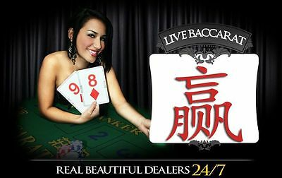 Bo's Unique Baccarat Winning Method Highest Level Playing For Living Comfortably