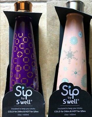 NEW Sip by Swell (S'ip by S'well) 15 OZ Water Bottle (2 Colors)