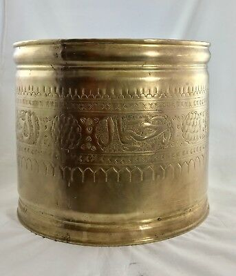 Vintage/old Islamic Middle Easter Brass Decorative Plant Overpot/Saucer