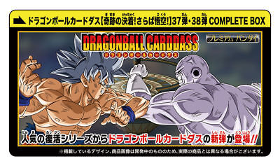Bandai Dragon Ball Super Carddass 37 & 38 complete box New in Stock