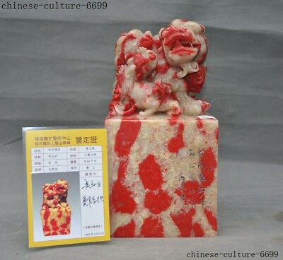Natural Chicken blood Shoushan Stone carved Pixiu beast statue Seal stamp signet