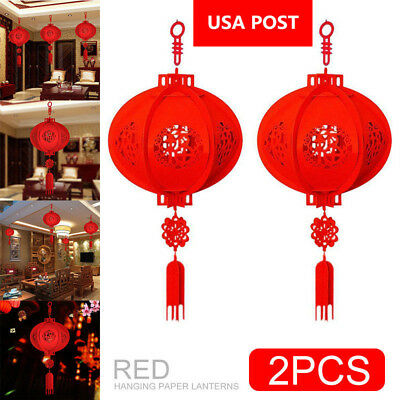 2Pcs Chinese New Year Red Paper Lantern Spring Festival Wedding Party Home Decor