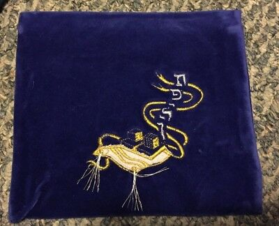 Teffilin/Phylacteries Bag Blue Colored Material With Beautiful Gold Design