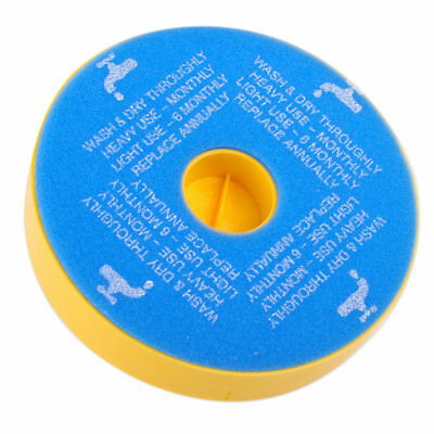 Washable Yellow Pre-motor Filter For DYSON DC04 DC05 DC08 Vacuum Cleaner Replace