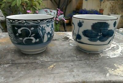 Two Antique Chinese Cups