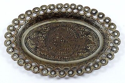 Rare Antique Islamic Mughal Brass Beautiful Religious Calligraphy plate.G3-30 CA