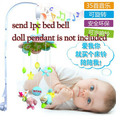 35 Song Rotary Baby Mobile Crib Bed Toy Clockwork Movement Music Newborn Bell
