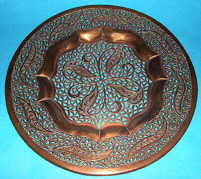 Vintage Metal Art Work - Beautiful Reticulated Copper Plate - A Quality Piece.