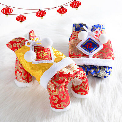 Good Luck Dog Clothes Jumpsuit Chinese New Year Pet Costume Winter Coat Jacket