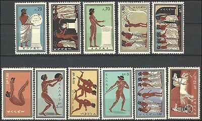 Greece #677-687 MNH - 1960 Olympic Games