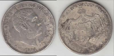 Just Reduced!! 1883 Hawaii Dollar Xf Details