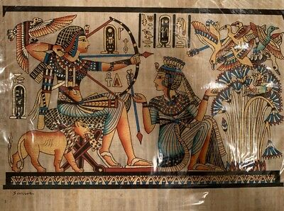 Egyptian Papyrus Original Hand Painted Made in Egypt 16 X 11.5