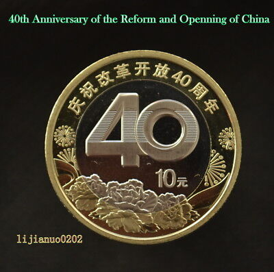 """CHINESE 10 YUAN 2018 """"40th Anniversary of the Reform and Openning of China"""" UNC"""