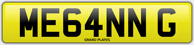 Megan Megans Megs Number plate ME64 NNG CHERISHED CAR REG MEGAN G MEGHAN MEG UK