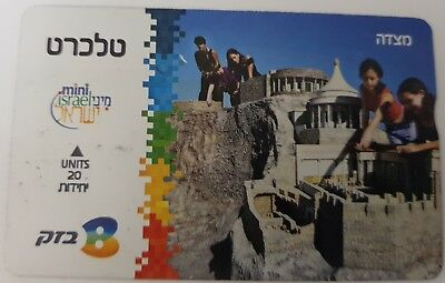 Israel phone card Mini Israel