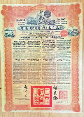 Chinese Government £20 Share Bond Debenture Museum Repro Large 17x13""