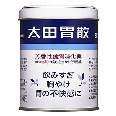 Ohta Isan Antacid powder 210g, Heartburn, Stomach pain, Drinking too much