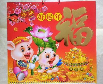 New 2019 Chinese Wall Calendar 12 Months Year of Pig Boar Large Red Fortune Gold