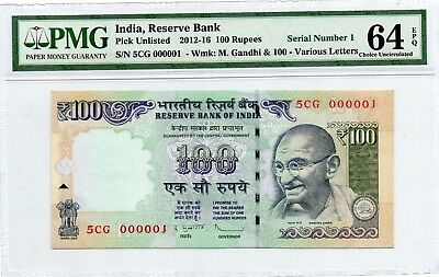 2012-16 India 100 Rupees Exotic  5Cg 000001 Pmg 64 Epq Choice Uncirculated P0132