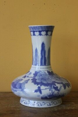 Large Blue & White Oriental vase.