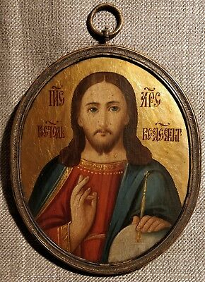 Icona Russa,Antique Russian Orthodox icon,,Christ Pantocrator,,from 19c.