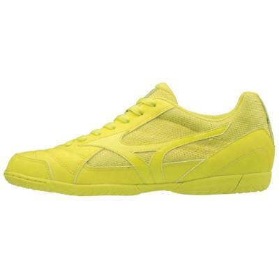 2be51cb3a0567 Scarpe Calcetto Mizuno Sala Club 2 In Futsal Indoor Outdoor Colore Giallo