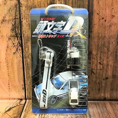 Initial D Strap & Mini Figure Set SEGA Japan 2003