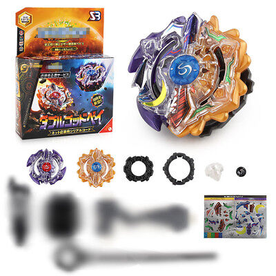 Beyblade BURST B-00 Sun and Moon Limited Edition Duo Eclipse Double God W/ Grip