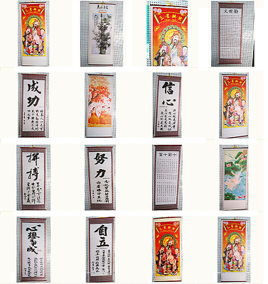 8Ps Wholesale Lots Chinese Scroll Painting Picture drawing art craft decoration