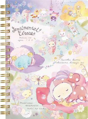 San-X Sentimental Circus B6 Size Ring Notebook Dream of sleeping forest NY15001